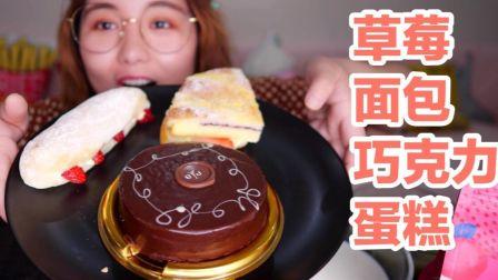 下午茶时间!酸酸甜甜草莓蛋糕~苦苦甜甜巧克力蛋糕~牛奶燕麦~酸奶燕麦~