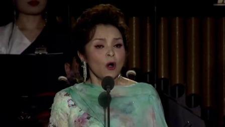 女声独唱《红豆曲》,朗诵:李立宏  独唱:吴碧霞 2019奥林匹克公园音乐季 20190906