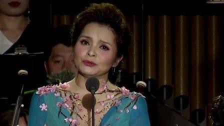 女声独唱《叹香菱》,独唱:吴碧霞 2019奥林匹克公园音乐季 20190906
