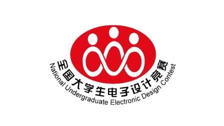 大学生电子设计大赛综合测评快餐教程-方波发生器的工作原理1
