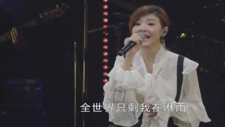 """苏慧伦《鸭子》""""重SHOW旧好""""演唱会上海站"""