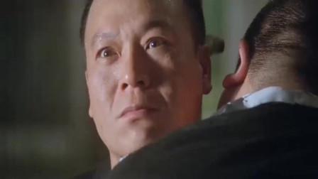 电影《龙在边缘》,刘德华被人陷害抓起来,古天乐和关秀媚相救