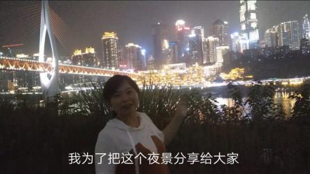 重庆夜景最佳拍摄地被我找到了,原来在这里,很多人都不晓得