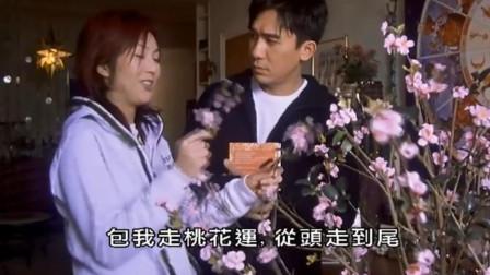 行运超人:美女把桃花放家里,声称桃花运不断,大师:那是梅花树