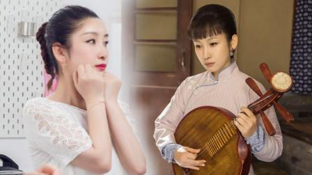 当老酒馆谷三妹遇上中餐厅秦海璐,姐姐真的是天生丽质呢