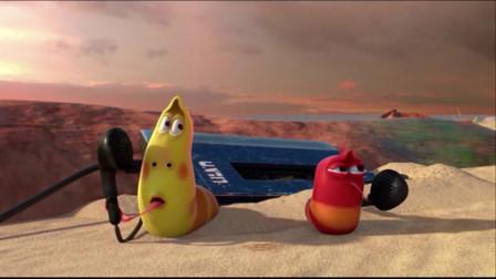 爆笑虫子:红虫被黄虫崩的毒气喷倒,被沙雕一脚踩中