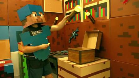我的世界动画-制作金苹果-Brick Real Games
