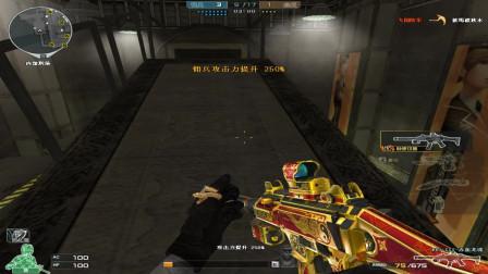 CH明明穿越火线CF解说:六烈龙子弹居然不够用