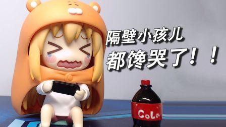 中秋节打什么月饼!吃游戏啊!【定格动画】高达打游戏玩手柄
