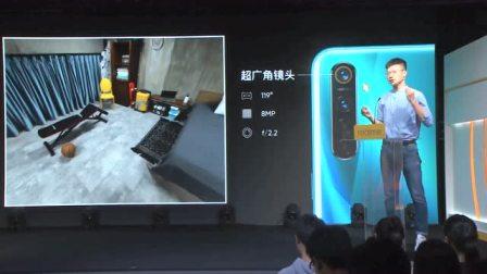 科技美学现场 2分钟看发布会 realme Q买手机送房子
