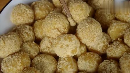 这才是糯米粉最好吃的做法,香甜软糯,越吃越想吃,做法超简单