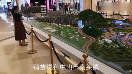 深圳全职宝妈逛街发现一万块每平米的房子,猜猜是哪里?好便宜