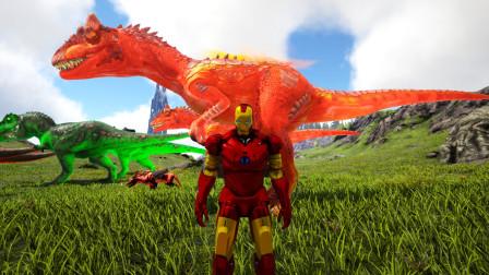 方舟生存进化:奇幻世界 28 火焰异特龙二代 凶巴巴的食肉龙