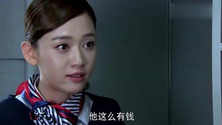 霸道总裁看上美貌空姐, 竟用这种方法撩她, 结局意想不到!