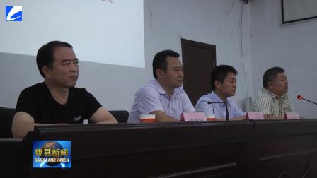 朱洪庙乡举办电商培训班支持发展电商平台