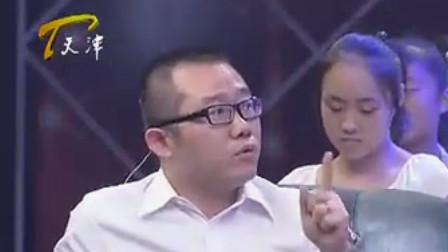 老师爱上学生矛盾重重,学生的行为让老师大发雷霆,涂磊大骂渣女!