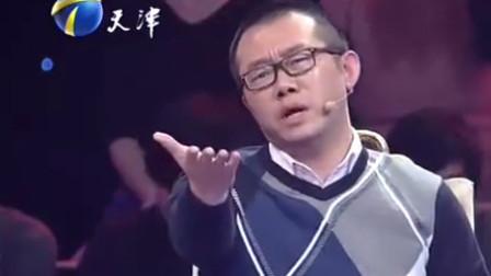 """渣男为了跟女友分手现场各种""""怒怼""""女友,涂磊看不下去将其大骂!"""