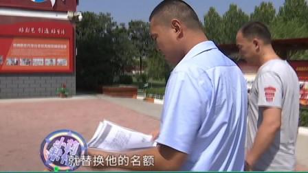 新东方报厨师班,因收到大学通知书,想退费成难题