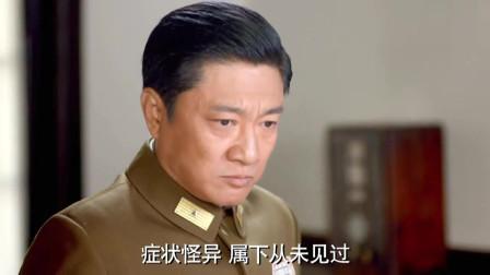 左手劈刀:军官抓了龙远鸿,哪知他这么硬,竟和旅长是熟人,傻眼了!