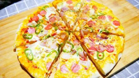 披萨最简单做法,不用烤箱,不用芝士,好吃卫生,简单实惠