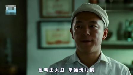 黄渤只会炒蛋炒饭,却到饭店应聘当厨师,在场的人都在嘲笑他