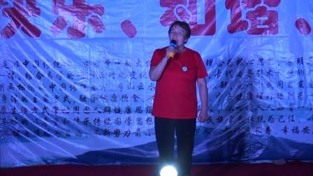 浏阳河 20190907
