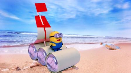 另一剧场:儿童玩具 儿童手工制作一艘帆船,玩具船