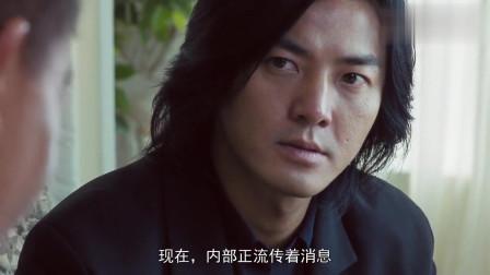 陈浩南从香港叫人准备跟三联帮火拼,没想到全部不能入境令人头痛