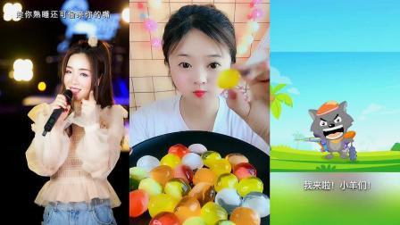 美女直播吃彩色果冻小鸡蛋,各种口味任意选,是我向往的生活