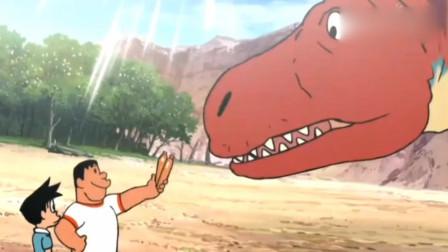 哆啦A梦和大雄的恐龙一起玩耍 ,我也好想去玩下哦 ,还有暴龙耶