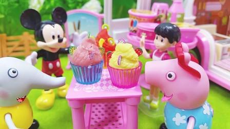宝宝玩具屋之小猪佩奇 第一季 小猪佩奇给好朋友做美味的冰淇淋大家都很喜欢