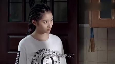 《好先生》搞笑片段:孙红雷念叨着找江莱 没想到江疏影立马来了
