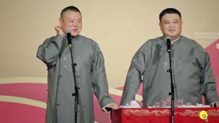 观众要求孙越唱歌,不料孙越开嗓感动大家,岳云鹏对其夸赞