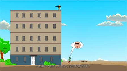 吃鸡搞笑动画:大表哥十米高楼跳下,楞子硬接被砸矮