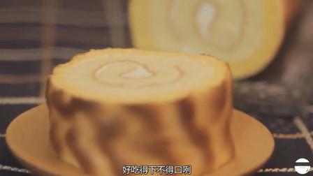 美食:好吃又好看的虎皮蛋糕,制作方法也简单