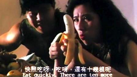 家里来了个悍匪,没想到他不女子,逼她吃10根香蕉!