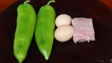青椒鸡蛋炒肉丝的做法,肉丝滑嫩,青椒脆爽,做法超简单