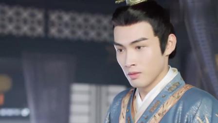陈煜第一次冲撞父王,坚决不伤害自己爱的女人,柿子是真男人!