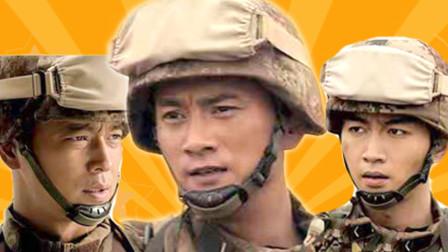 """《陆战之王》""""坦克三兄弟""""首次合体实战!气势这块垄断"""
