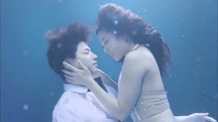 剩余公主:美人鱼暗恋帅哥,怎料帅哥意外落水,下一幕要笑抽了