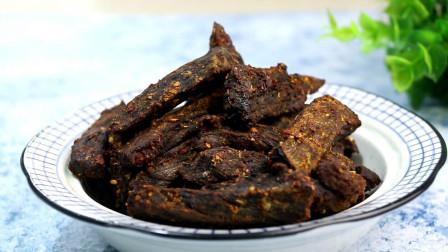不用油炸,教你手撕牛肉干的做法,干香味足,追剧必备的小零食