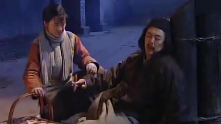 八旗贵族范五爷,宁愿饿也不吃窝窝头,都这个时候了还矜持呢!