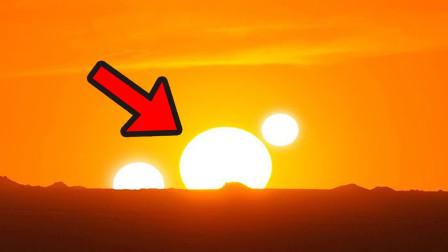 天上出现了3个太阳?6种你从没见过的自然现象