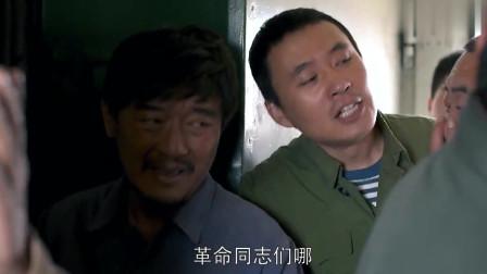 温州一家人:周万顺在火车上放臭屁,还说出这么经典的话,佩服呀