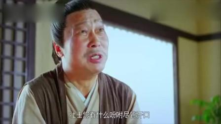 五鼠闹东京:丁月华恢复女儿身弹奏琵琶,可把锦毛鼠给看呆了!