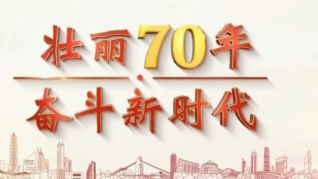 广东新闻联播 2019 壮丽70年  奋斗新时代:抗美援朝  保家卫国