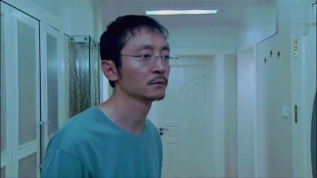 方言放着贤惠的妻子不要,却与李歆胡闹,日子过成这样真是报应
