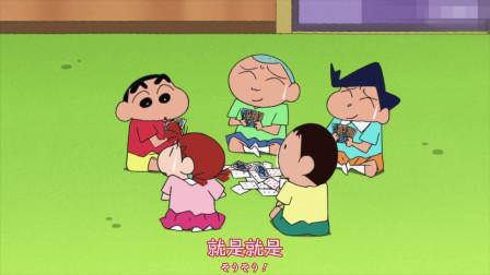 蜡笔小新新番:小伙伴们在正南家玩扑克,被蚊子叮得满脸是包!