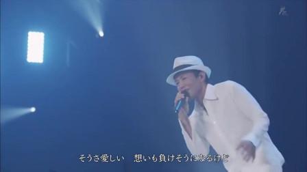和田光司《数码宝贝》主题曲《Butter fly》现场版!