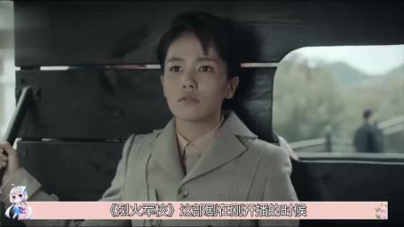烈火军校:谢襄女装惊艳亮相,同学们瞬间看直眼:顾燕帧好福气!